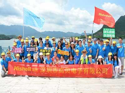 Hishell海壳团队建设与惠州碧海湾漂流之旅