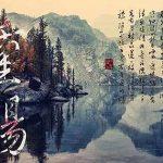 重阳节 | 十月金秋,此刻正好