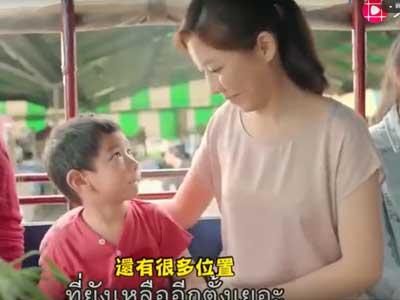 泰国暖心广告:父母的言行,孩子都看在眼里【海壳】